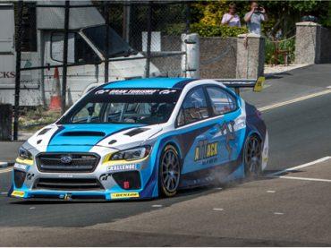 Subaru'dan yeni bir rekor