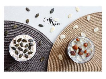 Caffè Nero'dan sağlıklı yenilikler