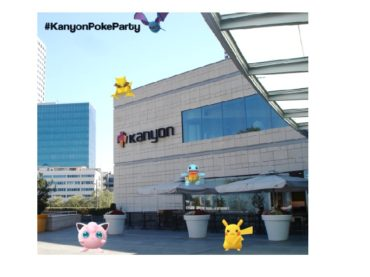 Pokémon GO partisini kaçırmayın!