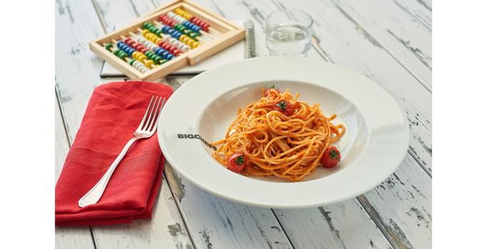 bigchefs-cocuk-menu