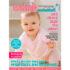 Bebek Muhabbeti Kasım Sayısı Yayında!